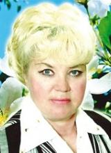 Григорьева Лидия Алексеевна